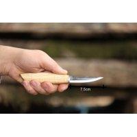 Ahşap Kuksa Kaşık Oyma Bıçağı-inci 2 Sivri Uzun